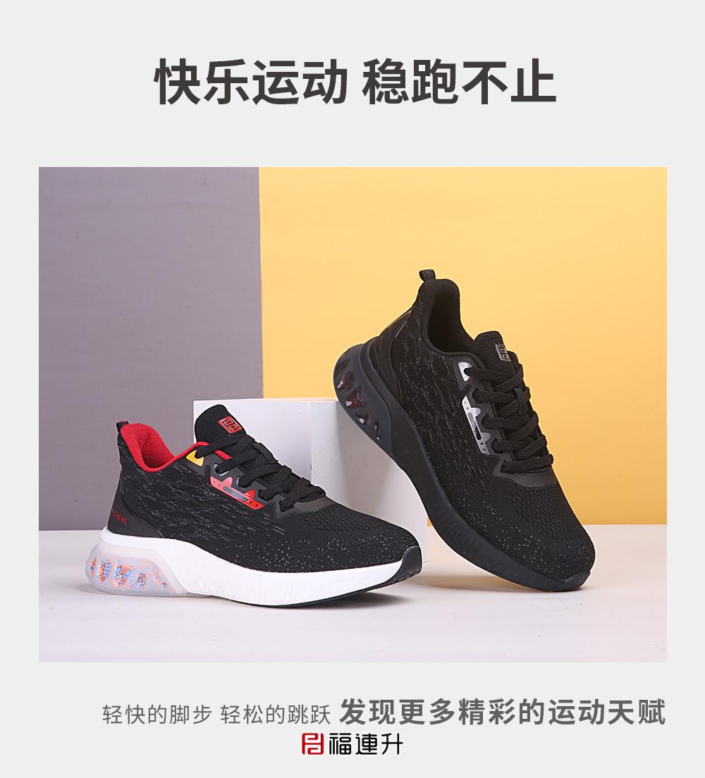 福连升休闲鞋跑步鞋男鞋轻便气垫减震舒适运动鞋图片
