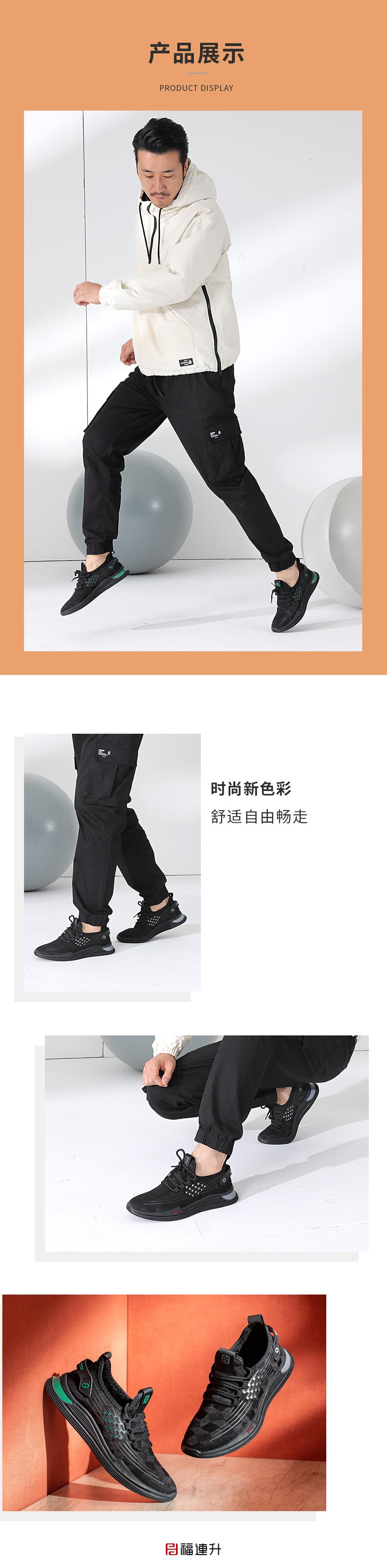福连升休闲鞋2020冬季新款保暖耐磨时尚运动鞋图片