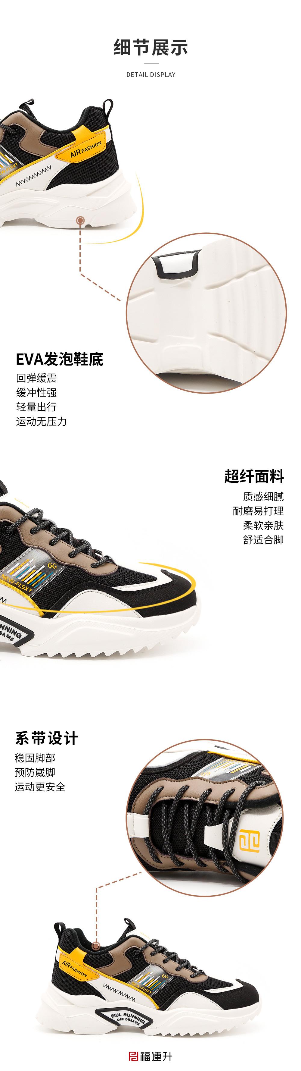 福连升休闲鞋男士运动鞋百搭2020新款冬季鞋子男潮鞋图片