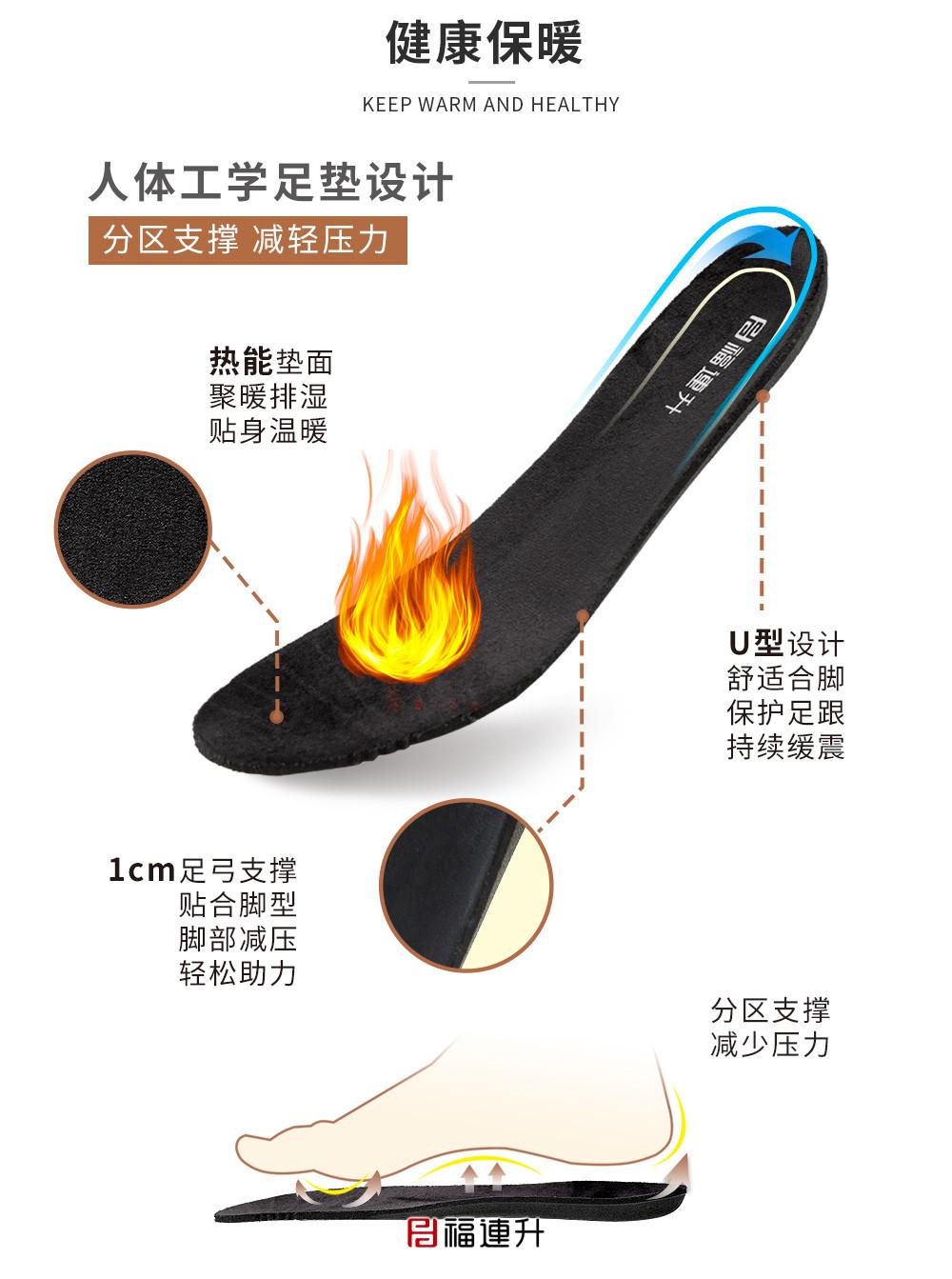 福连升2020冬季新款男轻弹防滑撞色老爹鞋休闲运动鞋图片