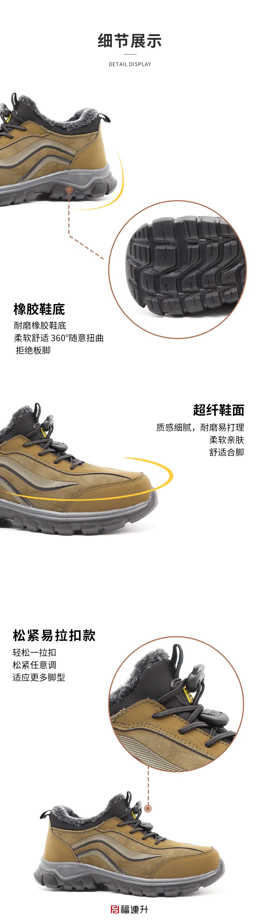 福连升2020冬季新款男止滑运动鞋棉麻舒适旅游鞋图片