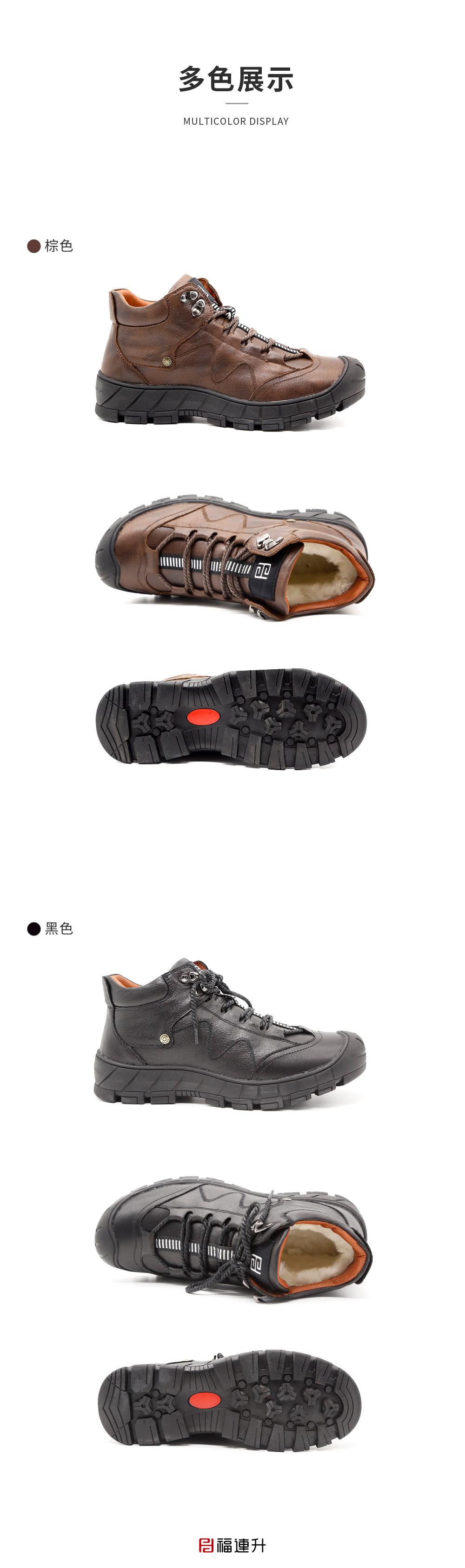 福连升冬季男士棉鞋高帮男鞋冬季保暖加绒旅游鞋户外鞋图片