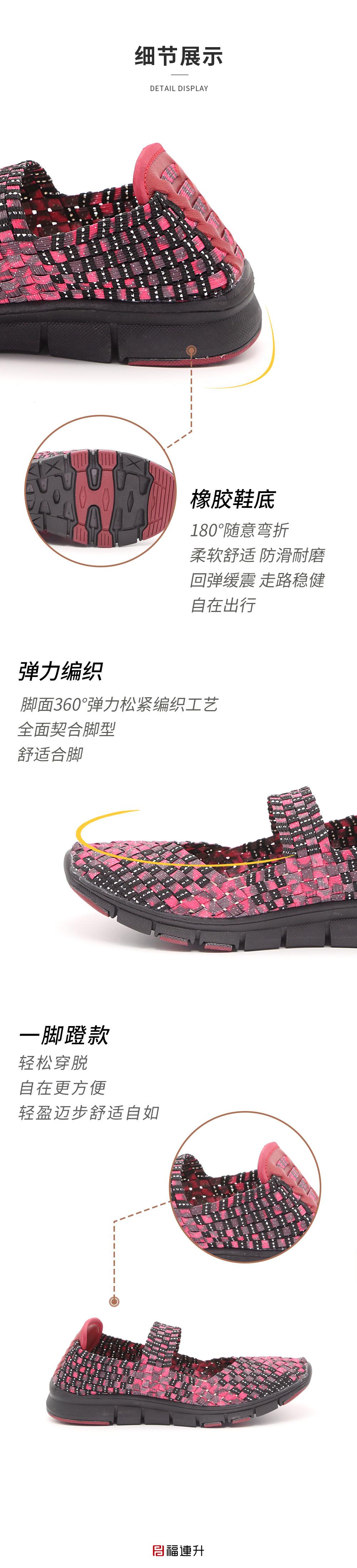 福连升休闲女鞋 编织洞洞鞋清爽透气凉鞋图片