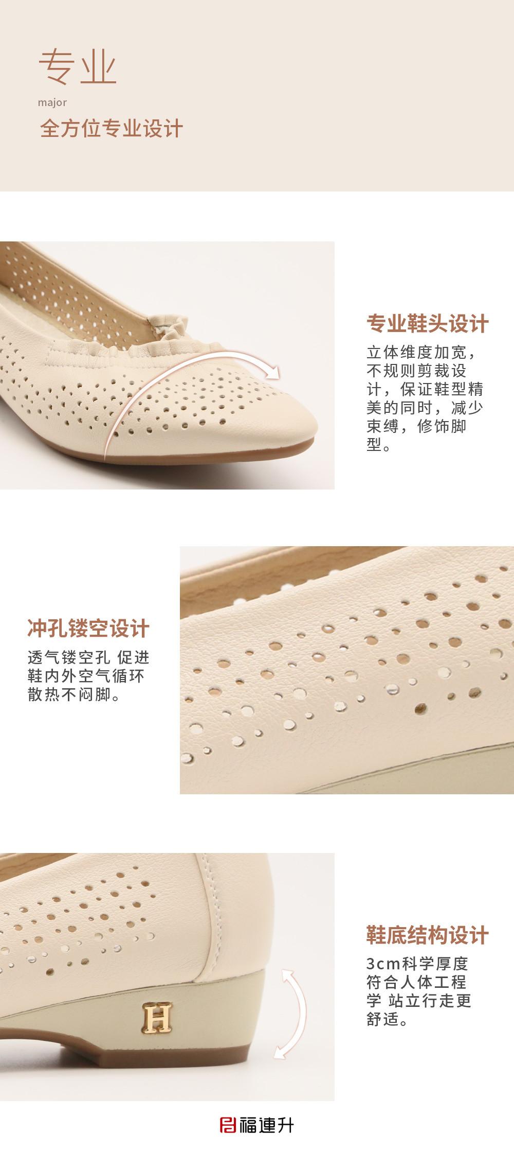 福连升低跟单鞋女夏季镂空女鞋橡胶软底妈妈豆豆鞋子凉鞋图片
