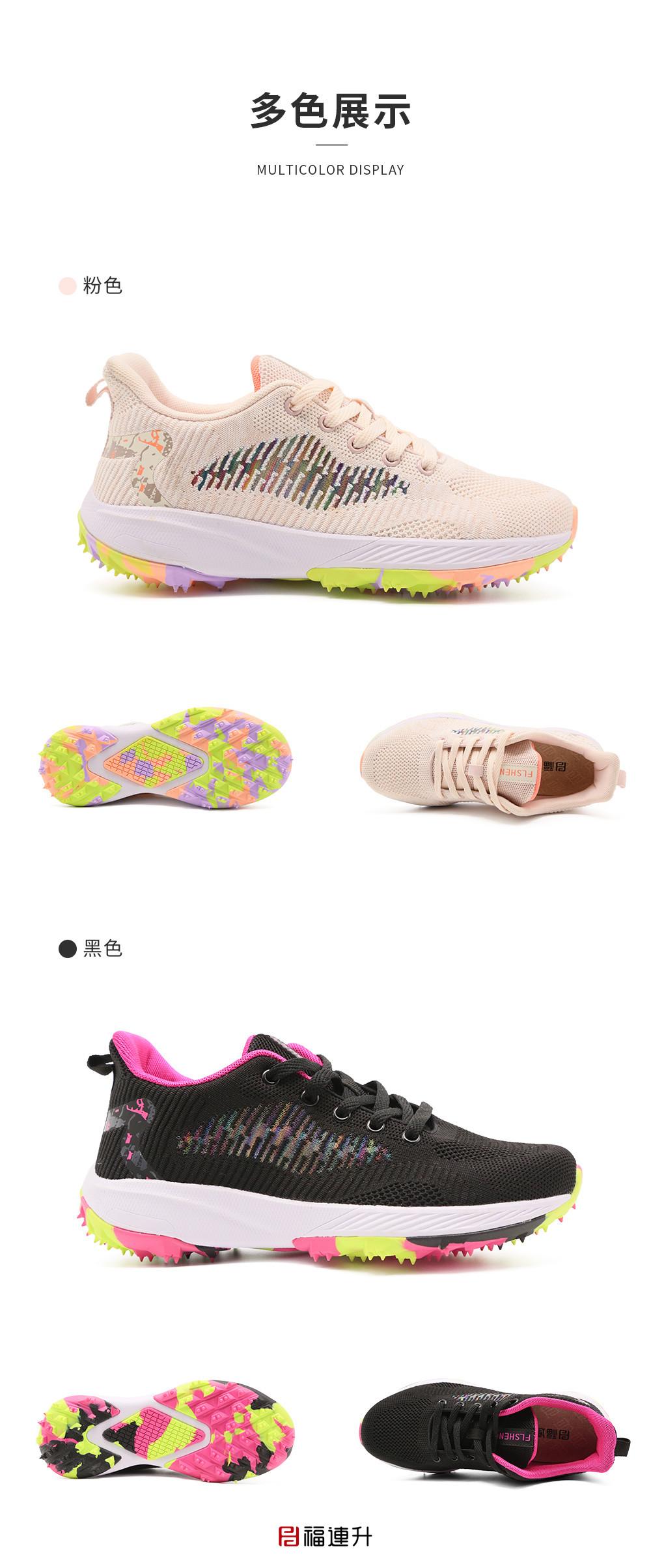 福连升夏运动透气防滑炫彩橡胶底女士休闲运动鞋图片