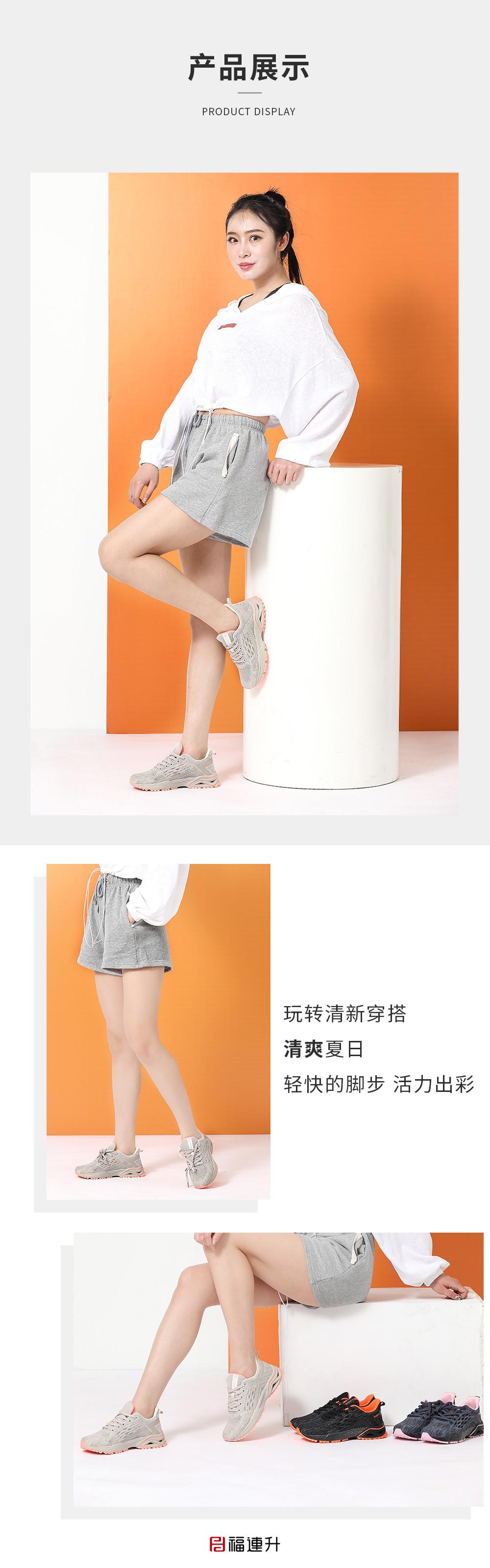 福连升夏运动休闲透气防滑布鞋 轻弹网面休闲运动女鞋图片