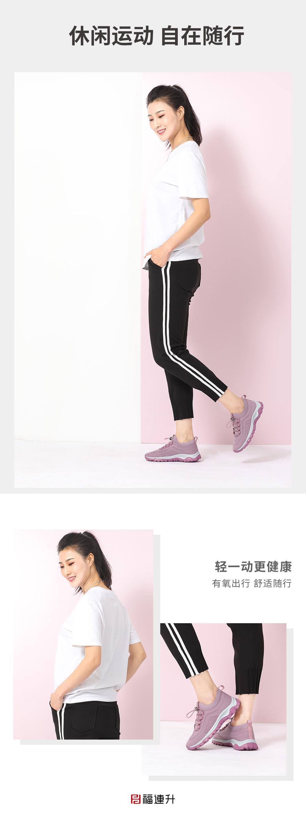 福连升女鞋凉鞋网鞋休闲运动女鞋夏款纱网鞋图片