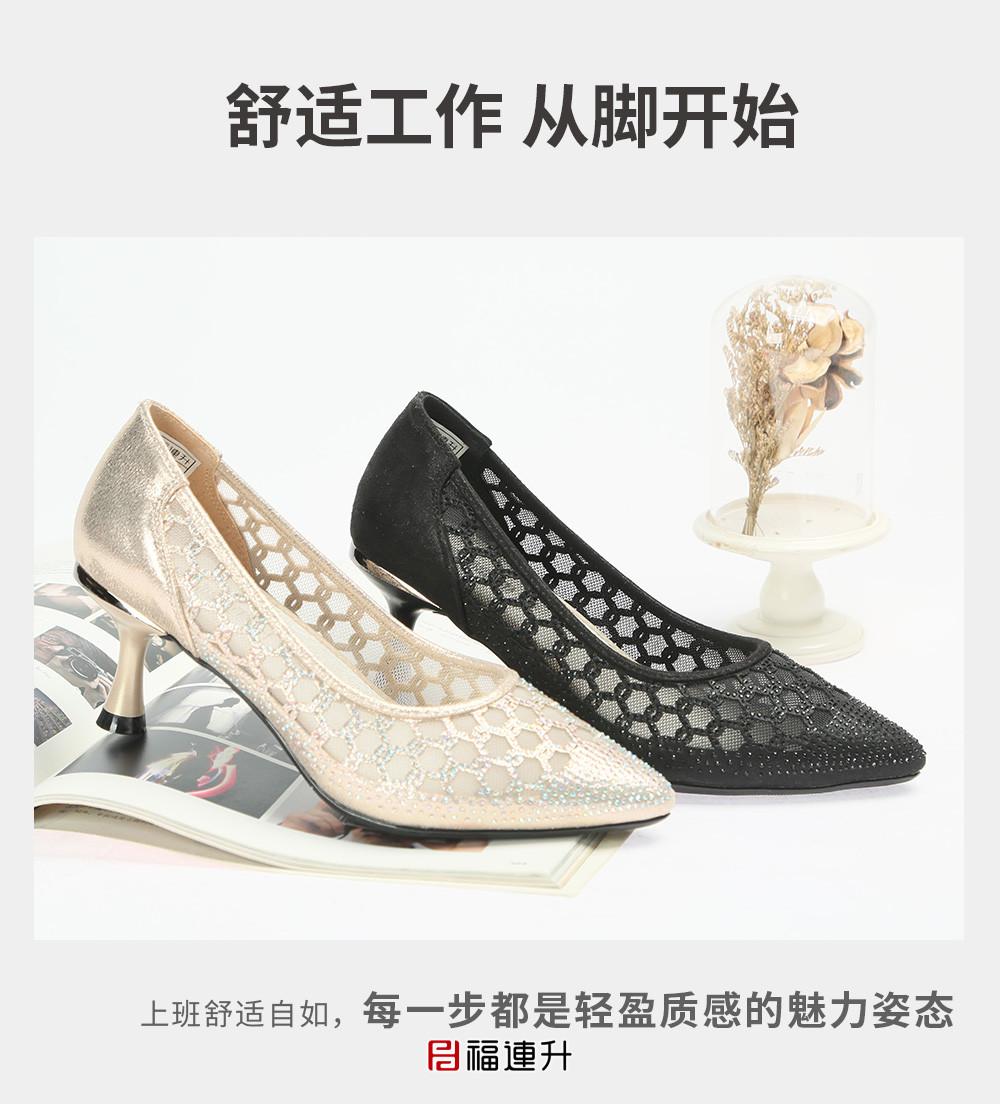 福连升套脚高跟女鞋单鞋 一脚蹬尖头流光彩钻高跟女鞋图片