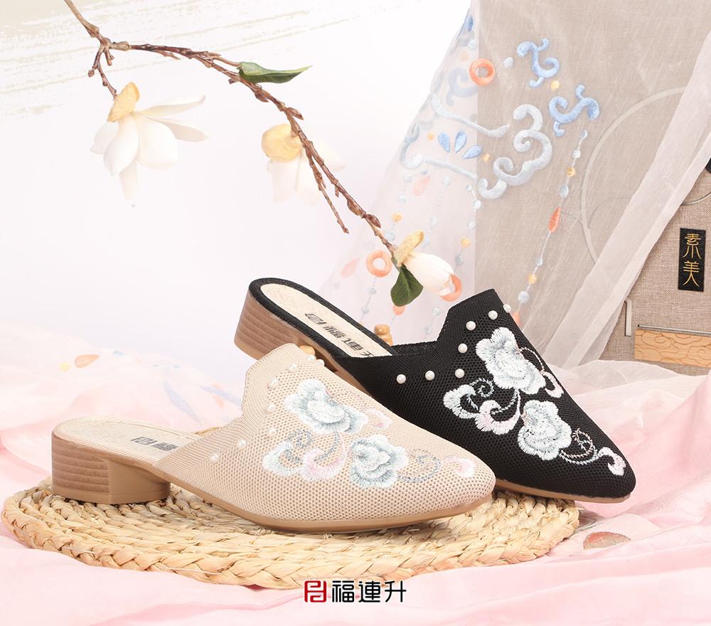 福连升民族风绣花女拖鞋老北京布鞋正品女鞋女凉鞋图片