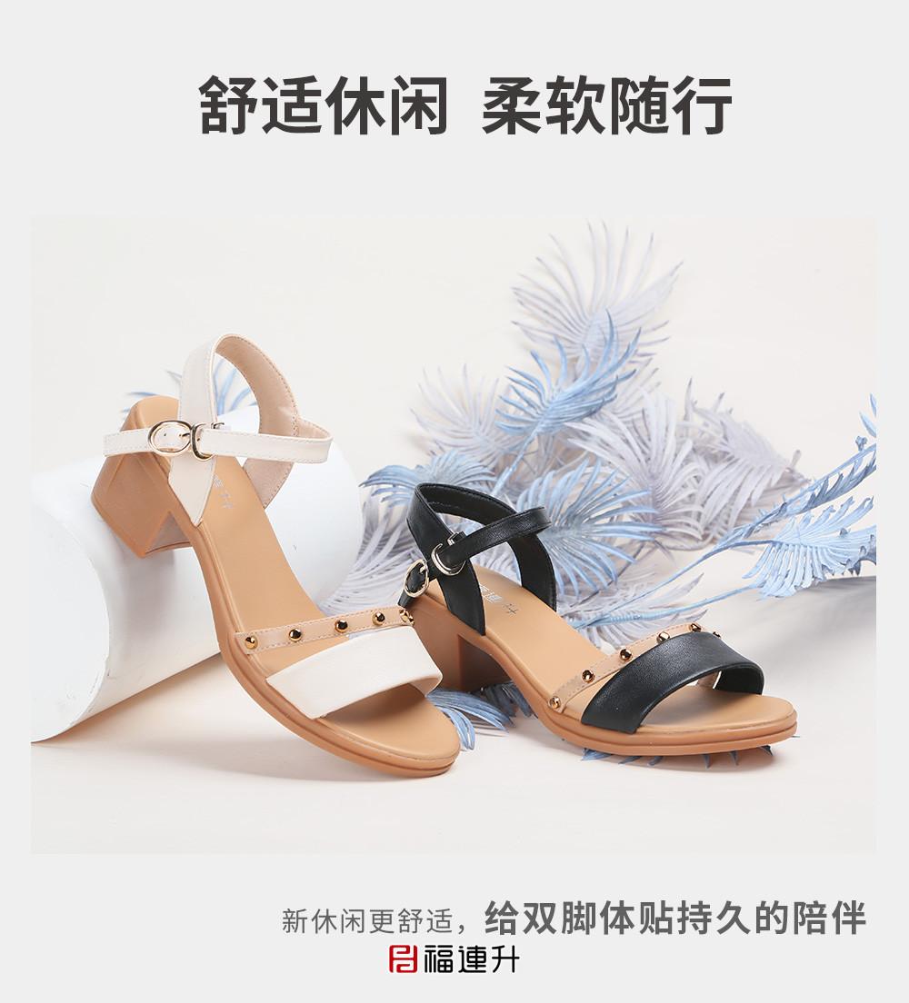 福连升凉鞋中跟粗跟橡胶底妈妈鞋 一字带露趾百搭休闲女鞋图片