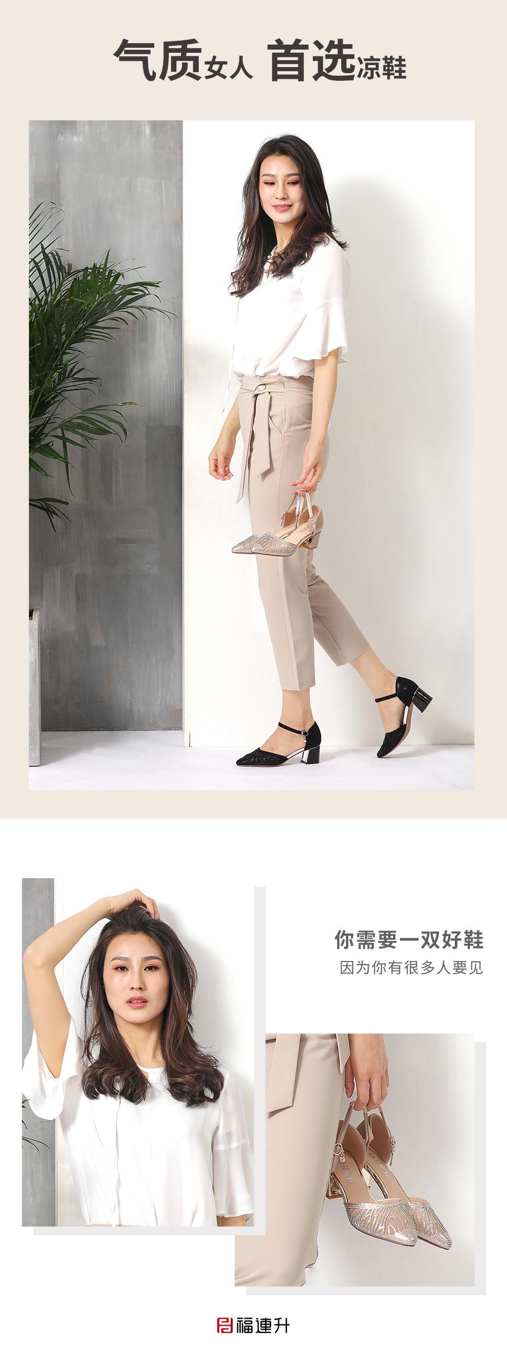 福连升女鞋夏季粗跟尖头彩钻女鞋 网面舒适一字带凉鞋图片