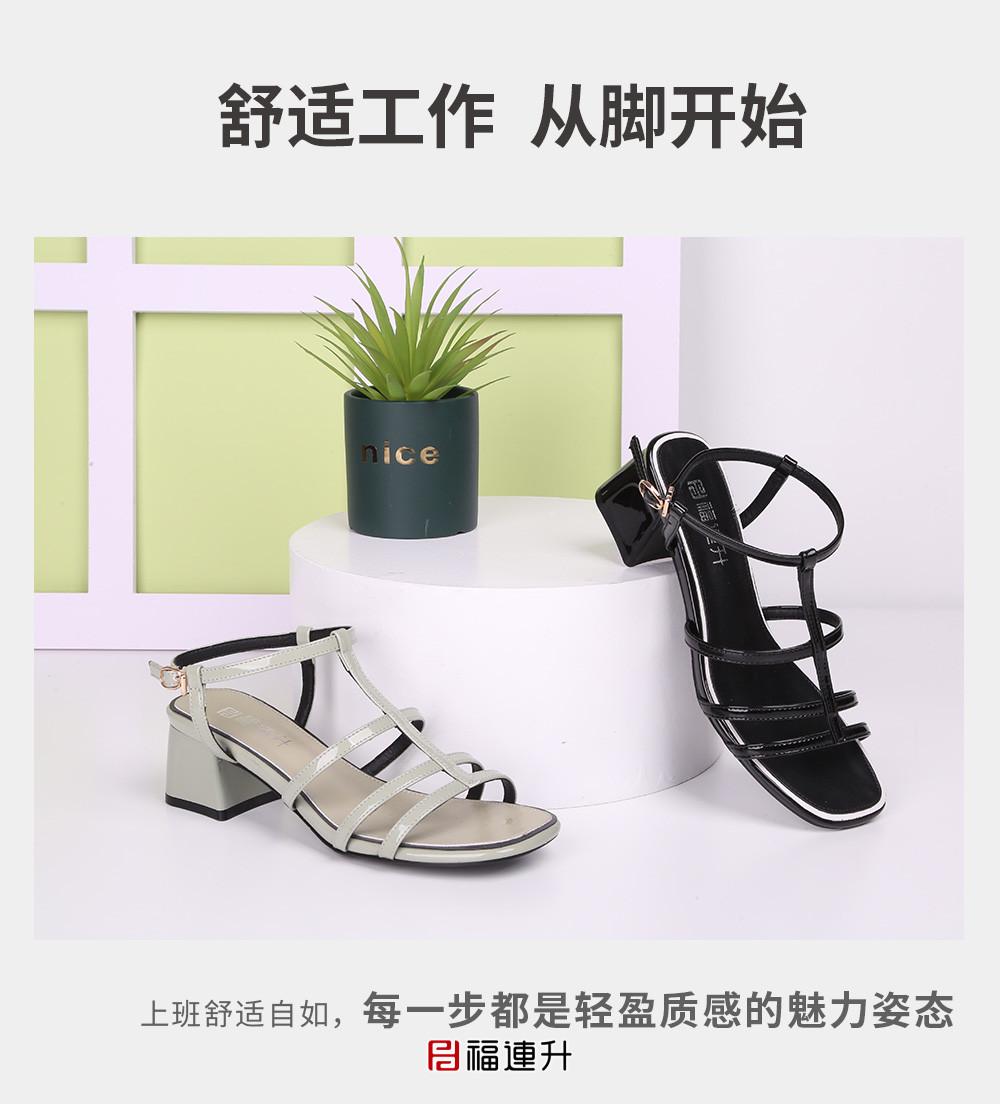 福连升夏季新款方头百搭凉鞋 粗跟露趾一字带女时装图片