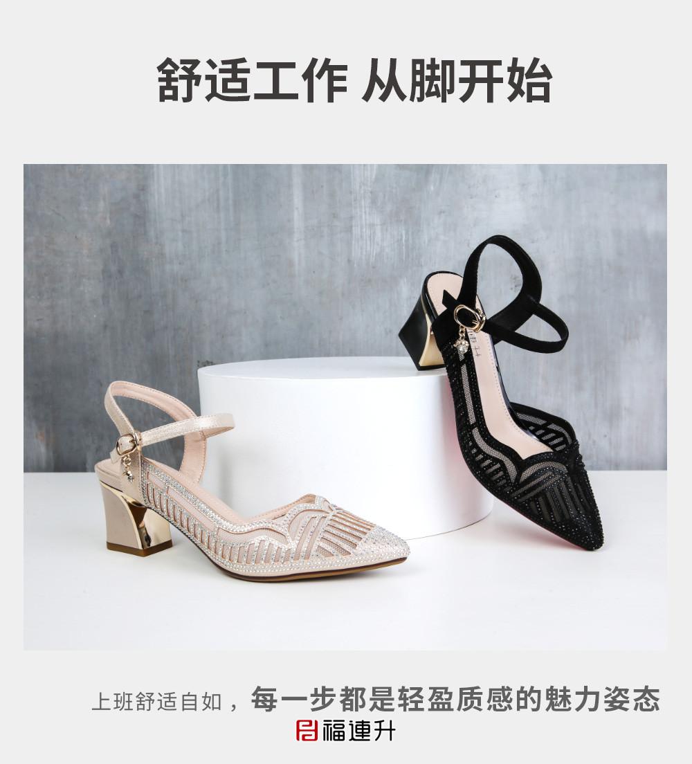 福连升水钻百搭女鞋 一字带尖头中跟网纱粗跟凉鞋图片