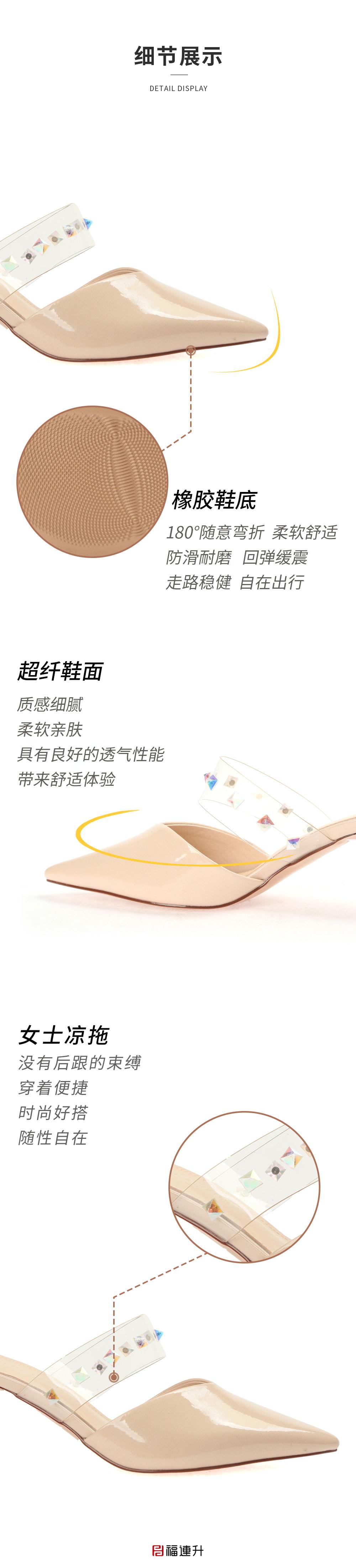 福连升夏女外穿一字带女鞋 时尚中跟性感凉拖鞋图片