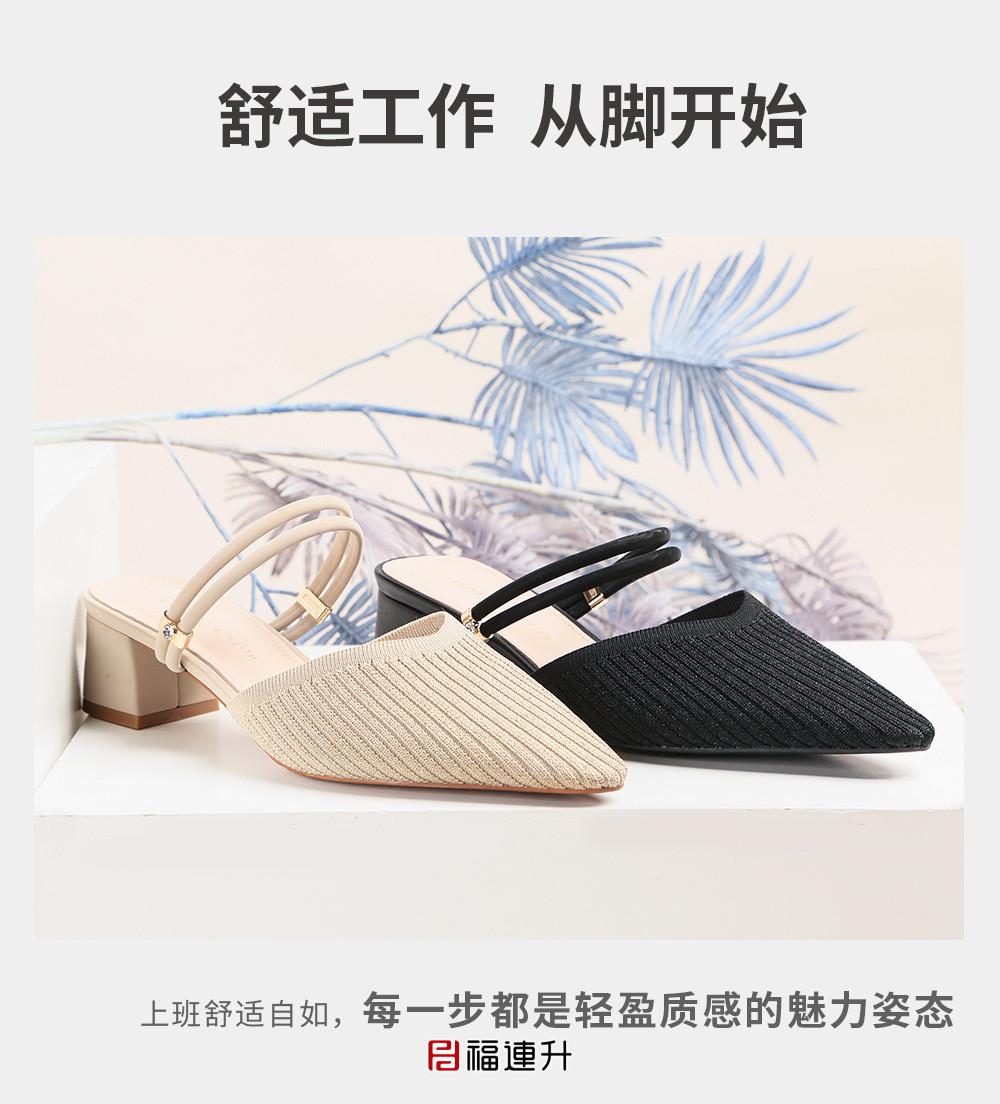 福连升一字带凉鞋 女夏季尖头拖鞋中跟一脚蹬凉鞋图片