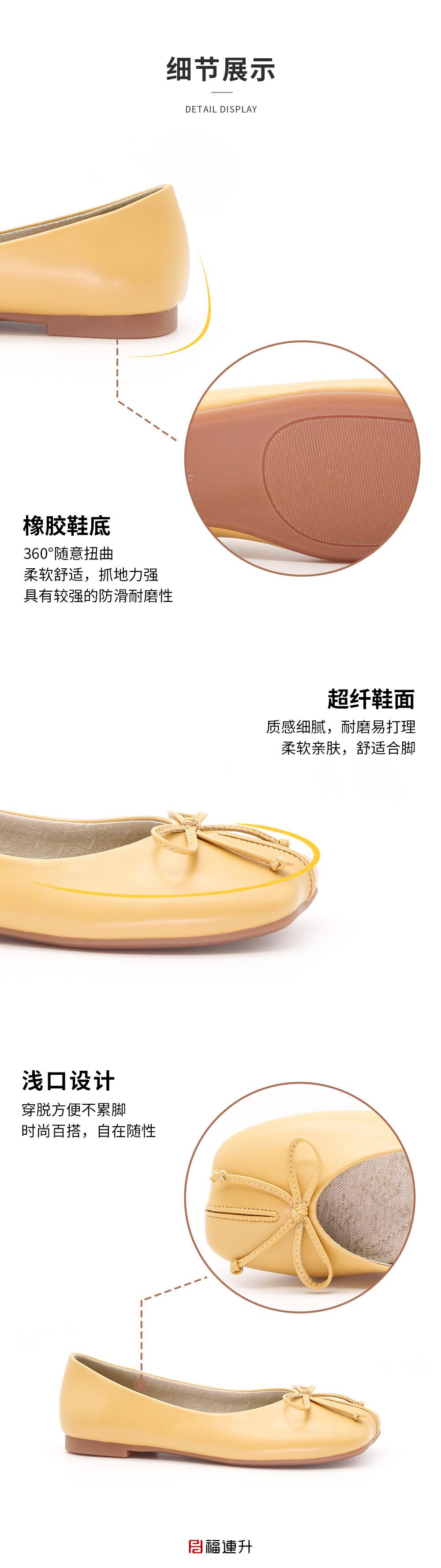福连升平底瓢鞋浅口单鞋女软底百搭鞋棉麻舒适图片