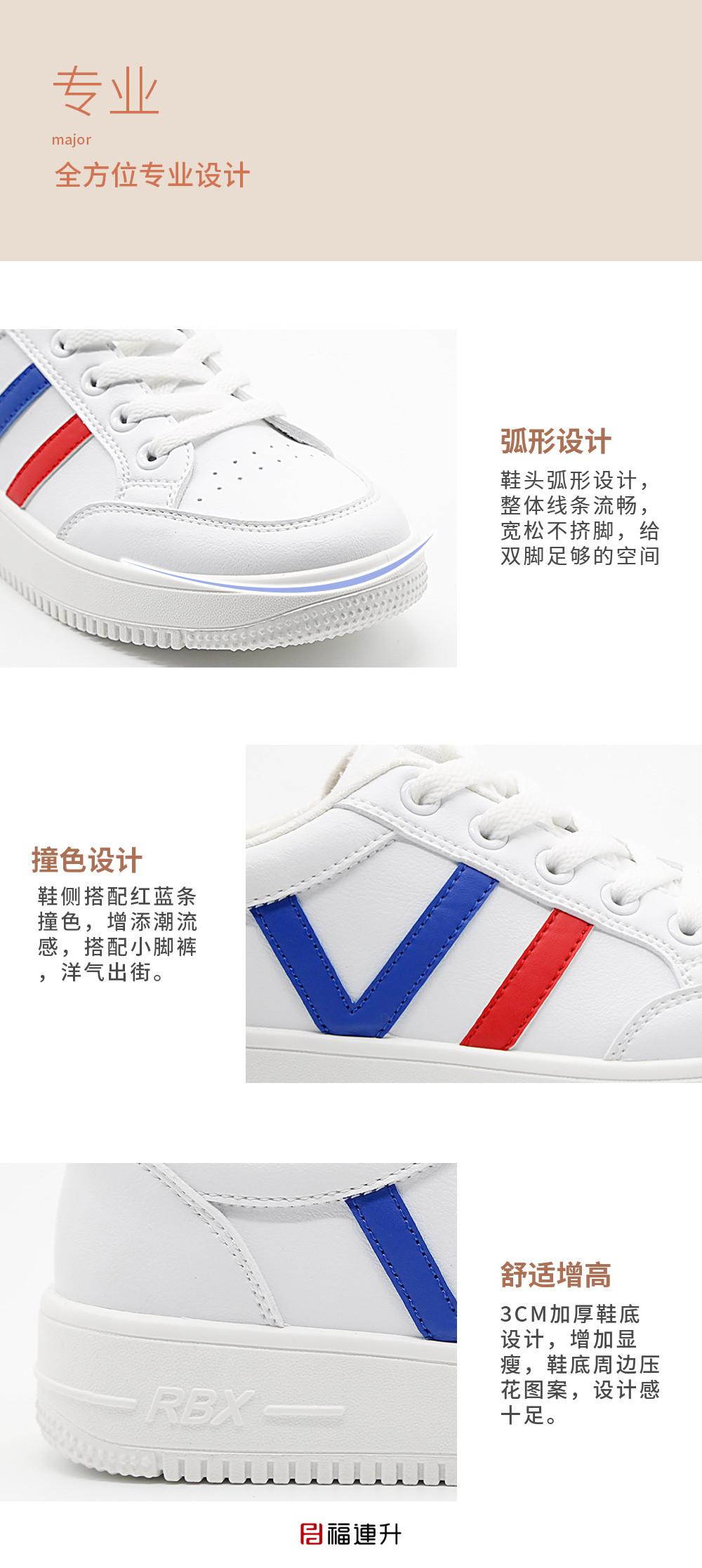 福连升休闲鞋新款百搭平底女鞋子棉麻舒适透气板鞋图片