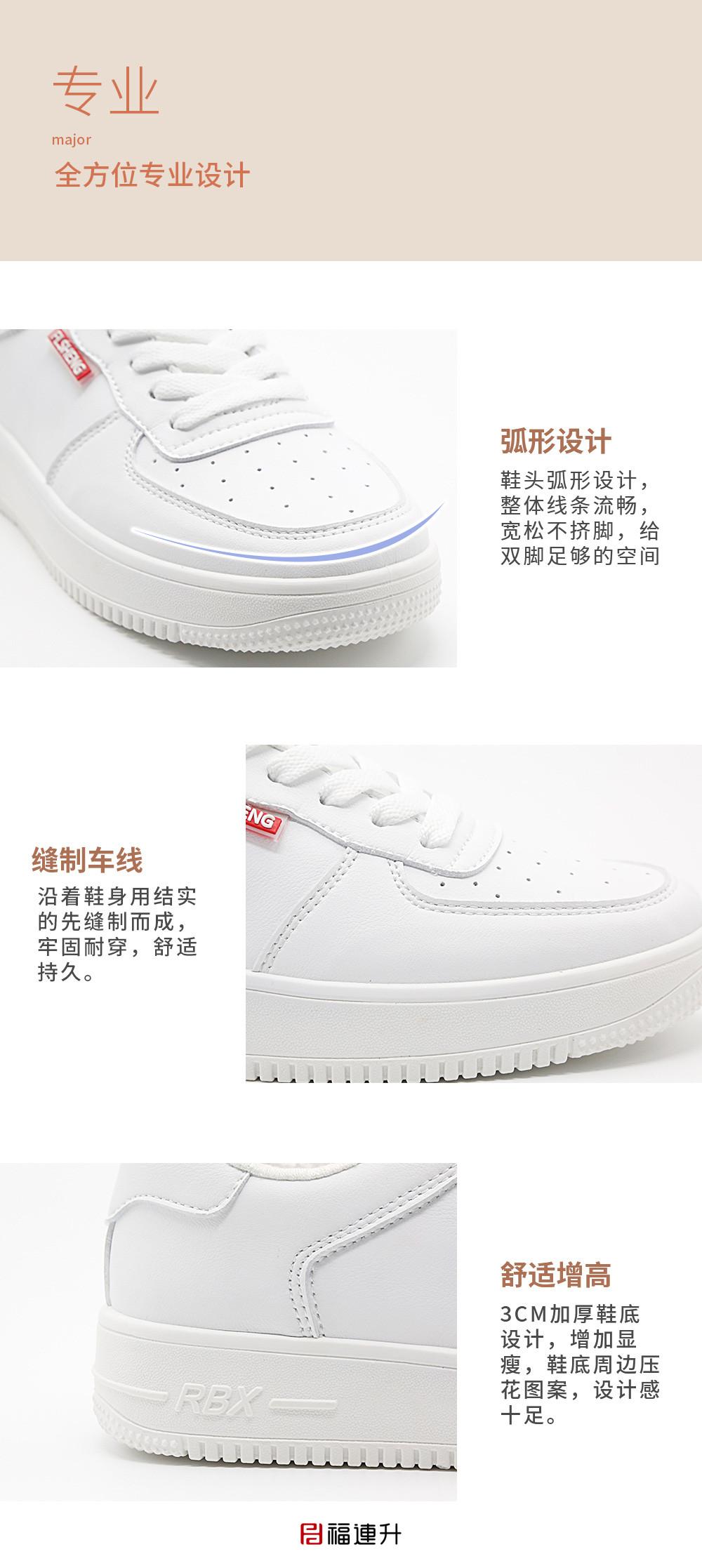 经典小白鞋板鞋白桔绿色男鞋休闲鞋滑板鞋棉麻舒适图片