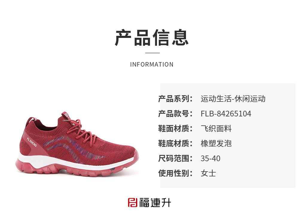 老北京布鞋女士休闲运动漫步鞋鞋棉麻舒适透气中年鞋图片