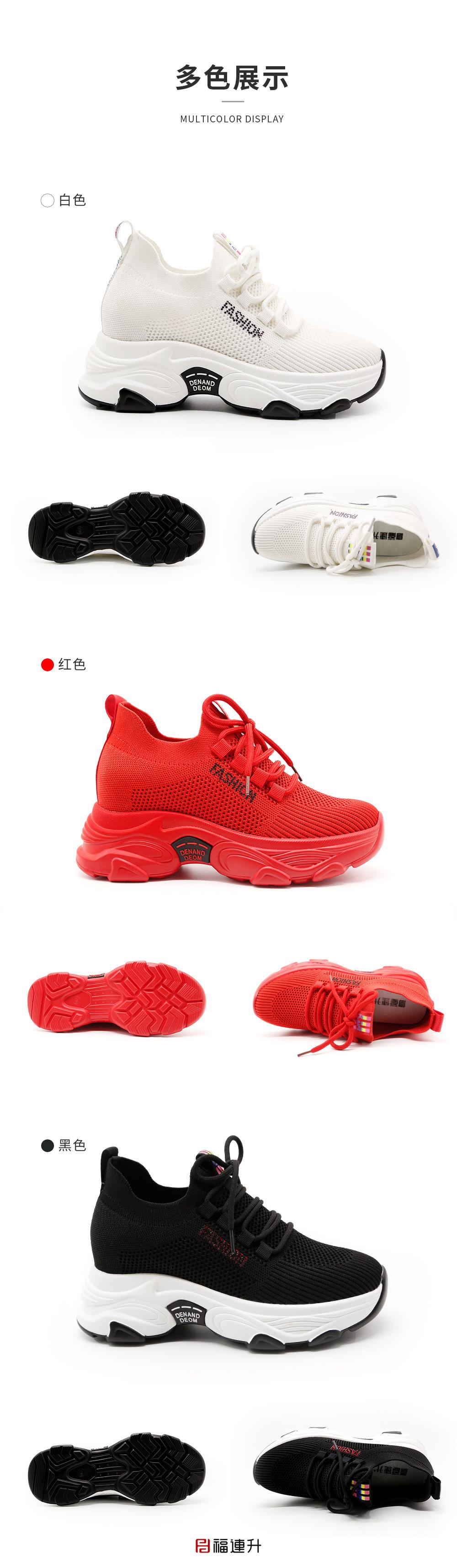 中国红内增高女鞋厚底棉麻透气健步妈妈鞋图片