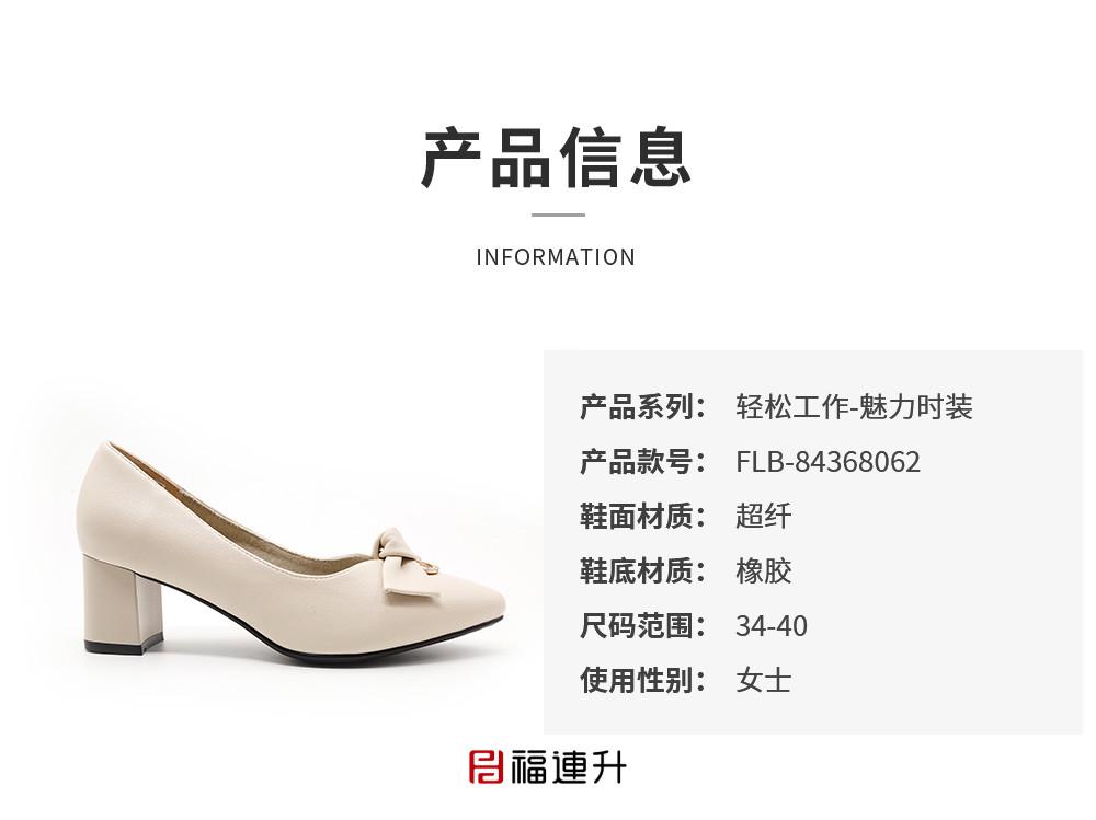 软底中跟粗跟棉麻舒适单鞋春秋季浅口中年女鞋图片