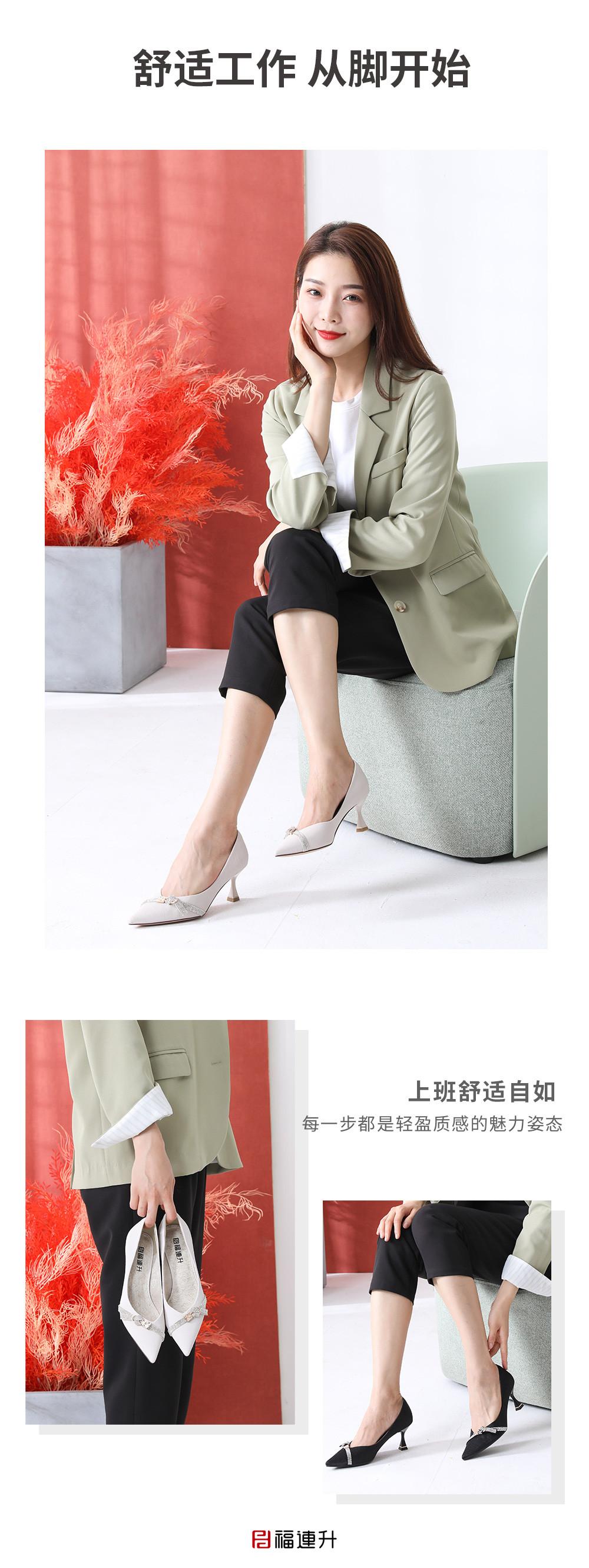 水钻单鞋女尖头高跟鞋时尚细跟仙女鞋百搭棉麻时装鞋图片