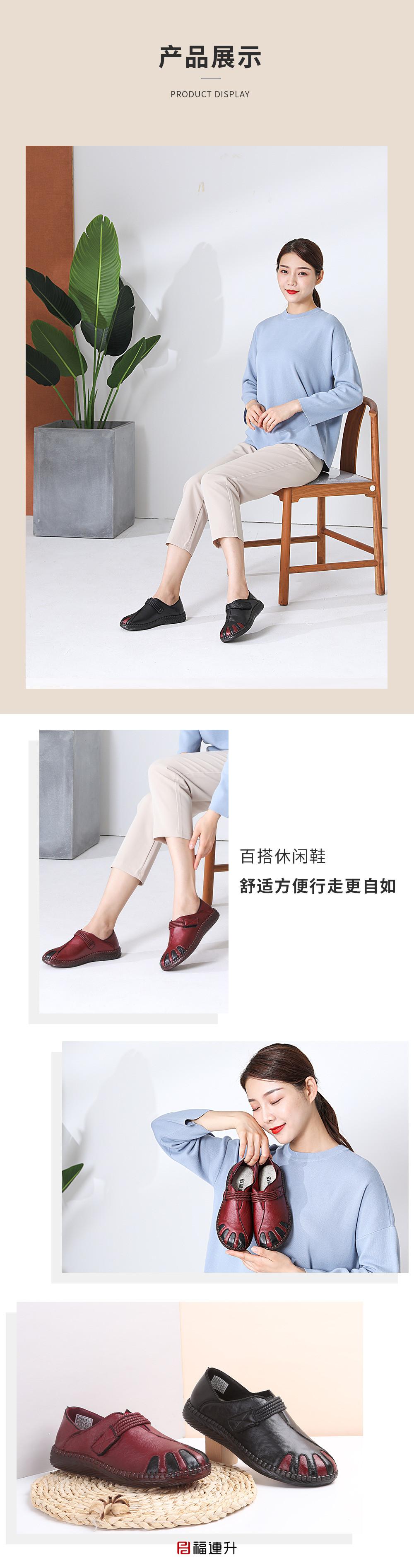 老北京布鞋中老年软底单鞋棉麻透气搭扣妈妈鞋平底舒适图片