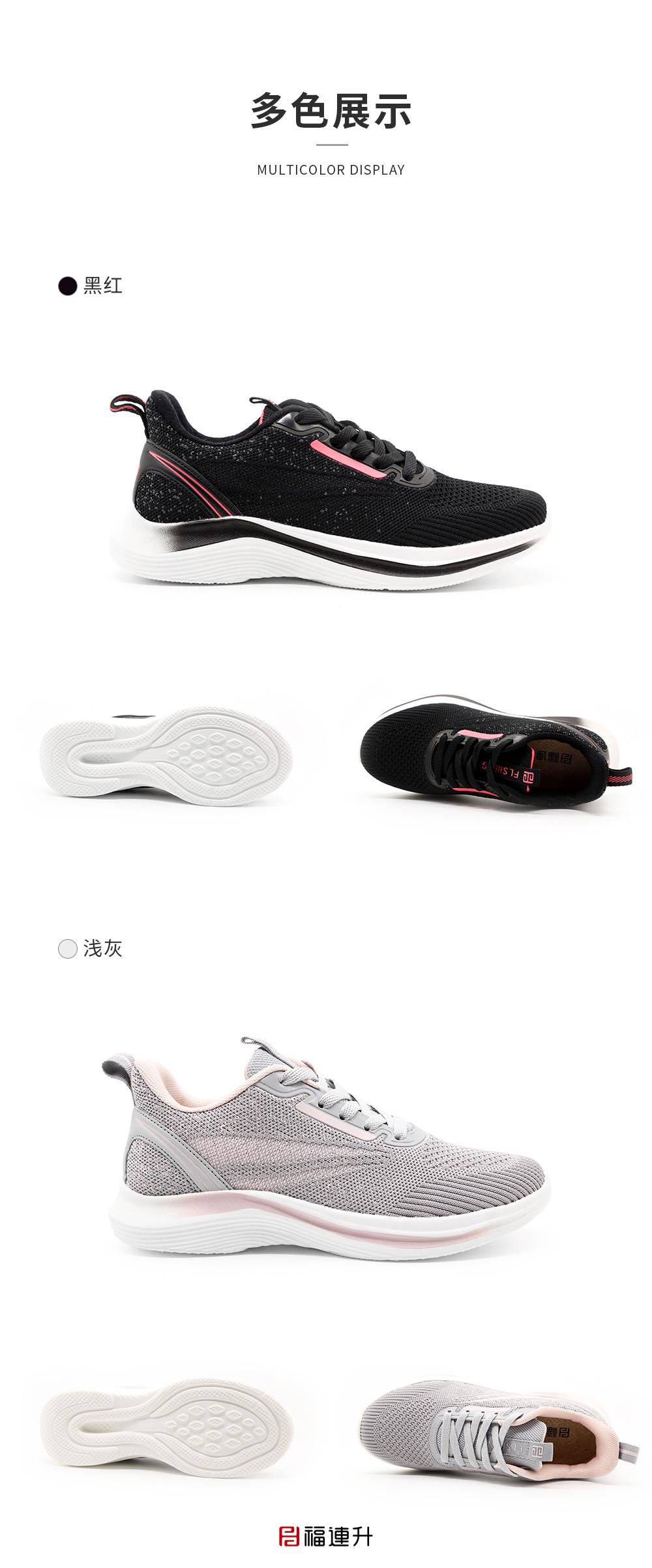 福连升老北京布鞋休闲运动女鞋轻便减震旅游鞋棉麻透气图片