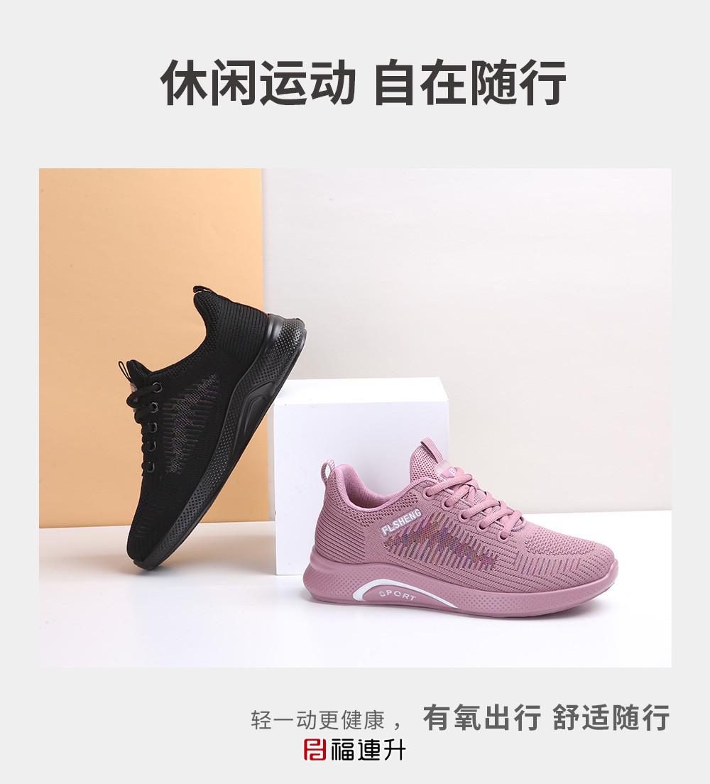 老北京布鞋男士运动休闲中老年爸爸鞋棉麻舒适休闲鞋图片