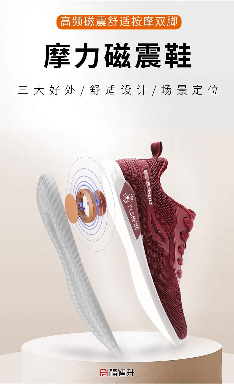 棉麻舒适透气休闲漫步鞋 磁震动中年运动单鞋图片