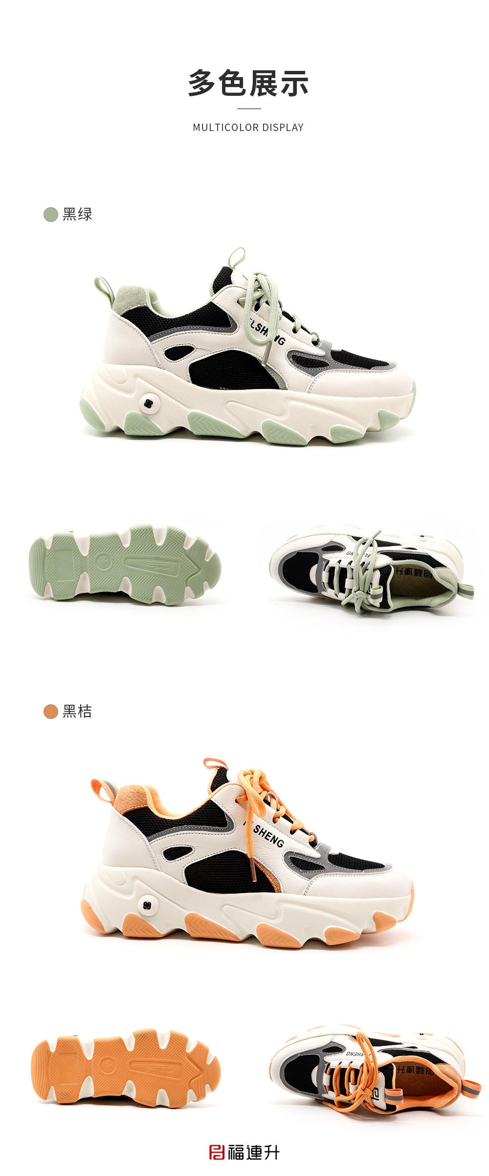 厚底增高老爹鞋女休闲百搭时尚运动鞋棉麻透气青年鞋图片