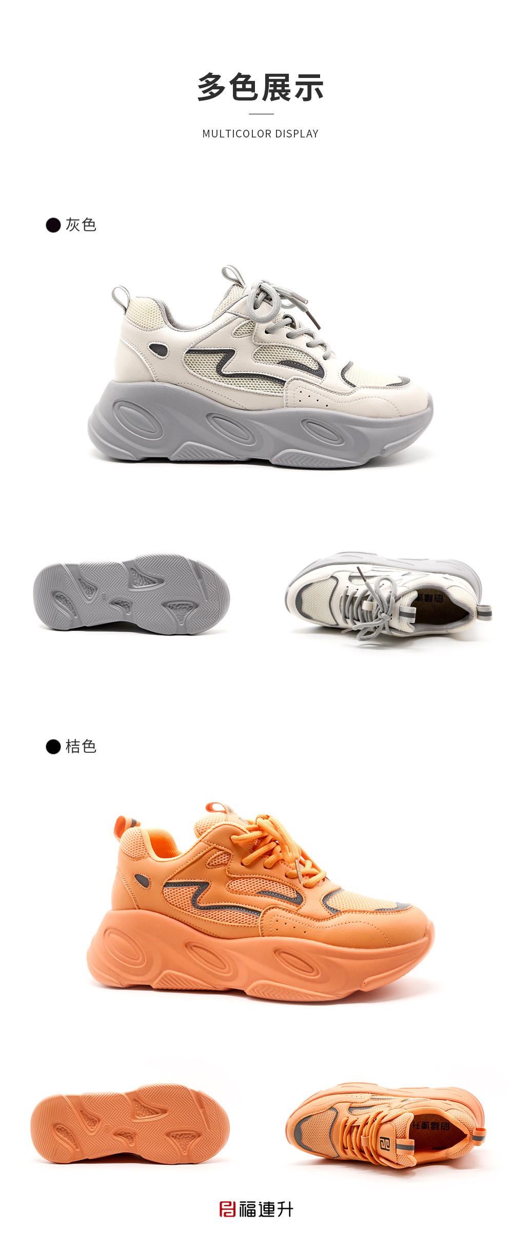 福连升老爹鞋女ins潮鞋时尚休闲棉麻透气运动鞋图片