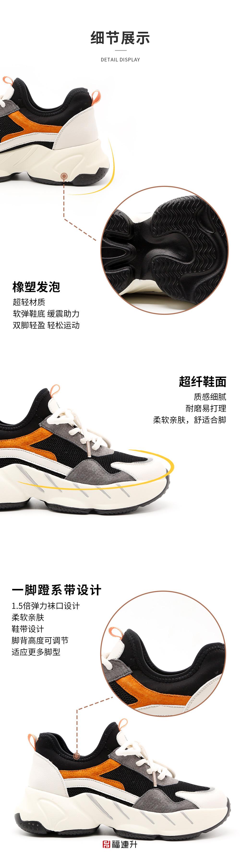 福连升男鞋运动鞋百搭厚底棉麻透气舒适休闲鞋图片