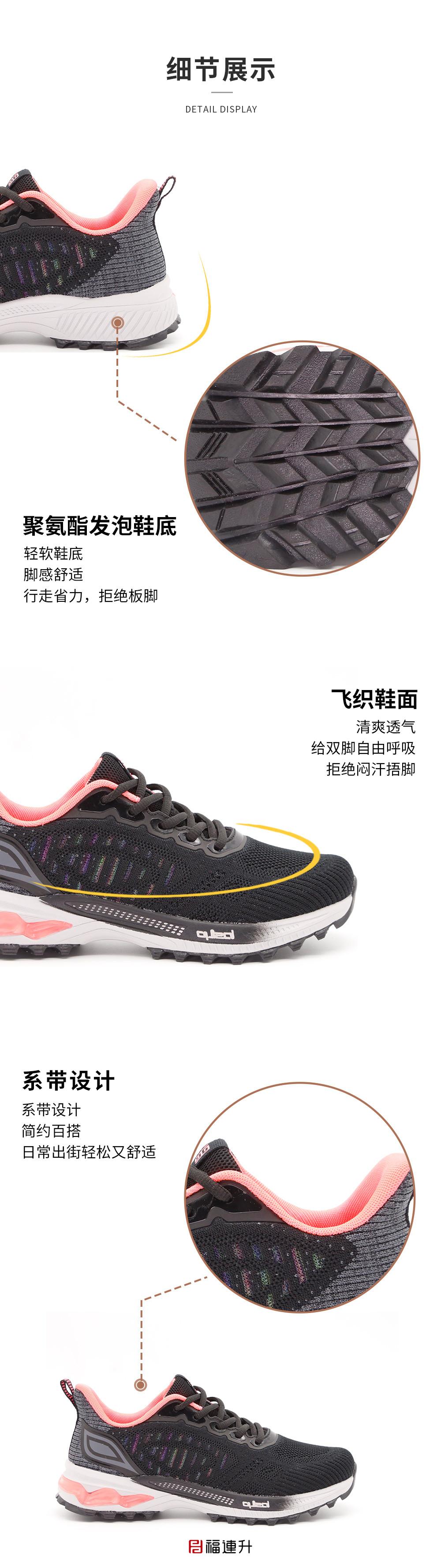 运动鞋男防滑底棉麻透气舒适旅游鞋登山外出跑步鞋图片