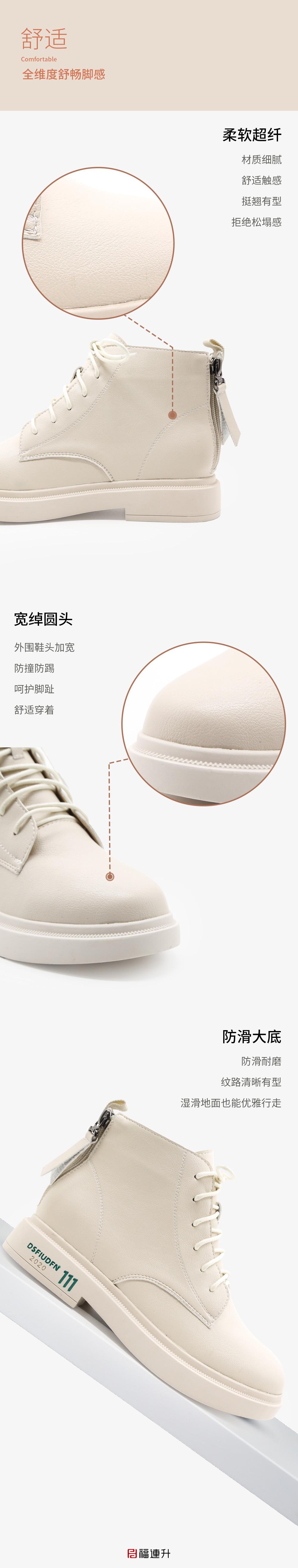 拉鏈馬丁靴英倫風時尚休閑短靴厚底機車靴子女棉麻舒適女靴圖片