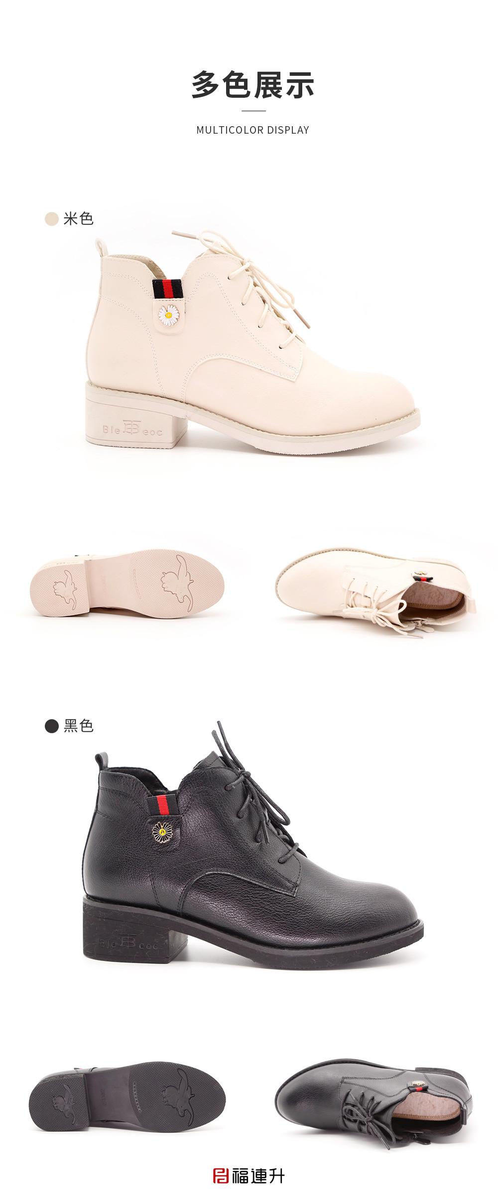福连升休闲工作鞋子女靴短靴上班马丁靴女棉麻舒适图片