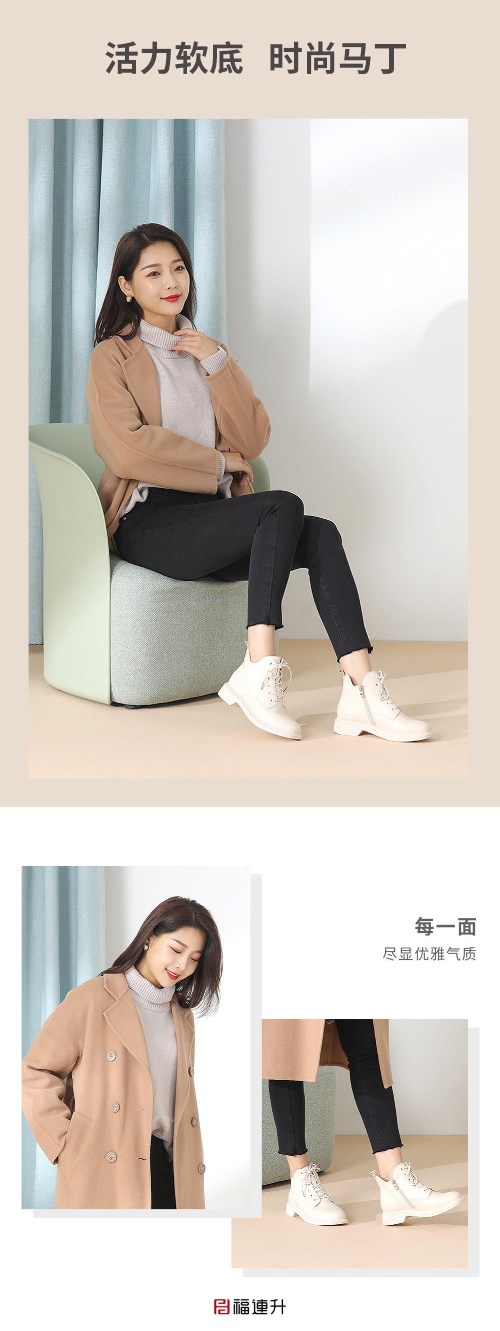 福连升2020冬季新款女平底低跟系带英伦风马丁靴短靴图片