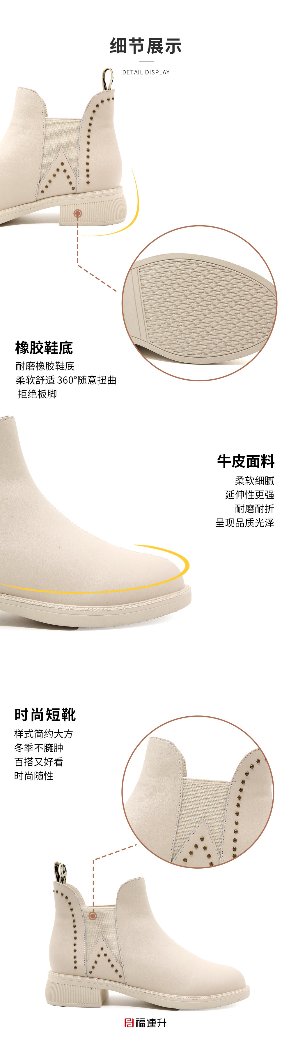 福连升2020冬季新款女牛皮真皮英伦风网红一脚蹬及踝靴图片