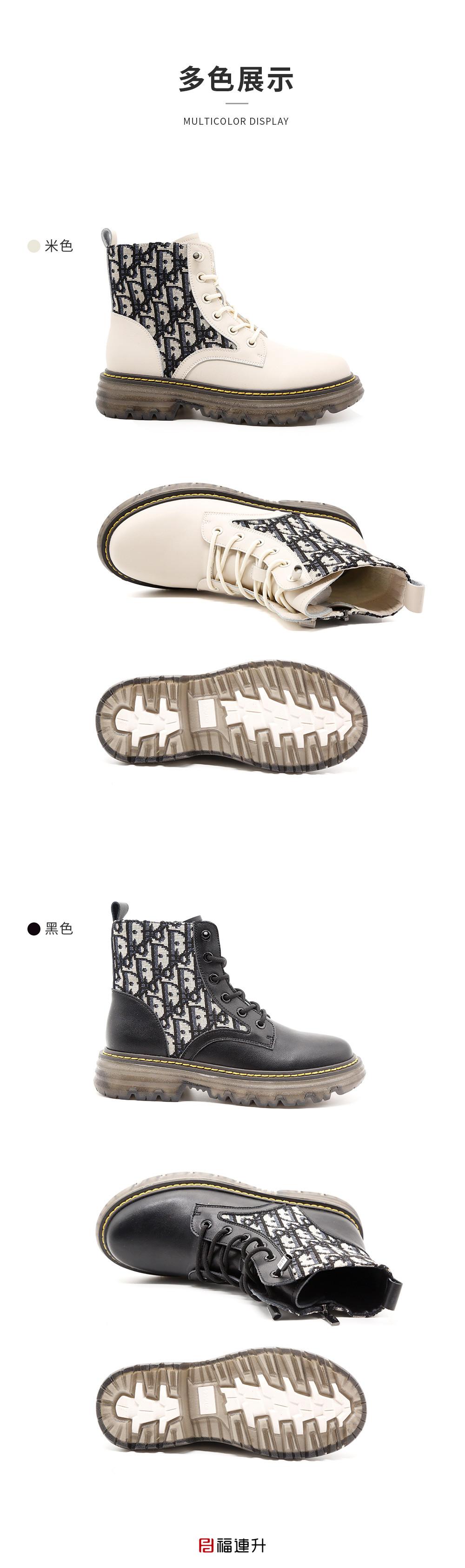 福连升2020冬季新款女纯牛皮拼时尚印花网红英伦风短靴骑士靴图片