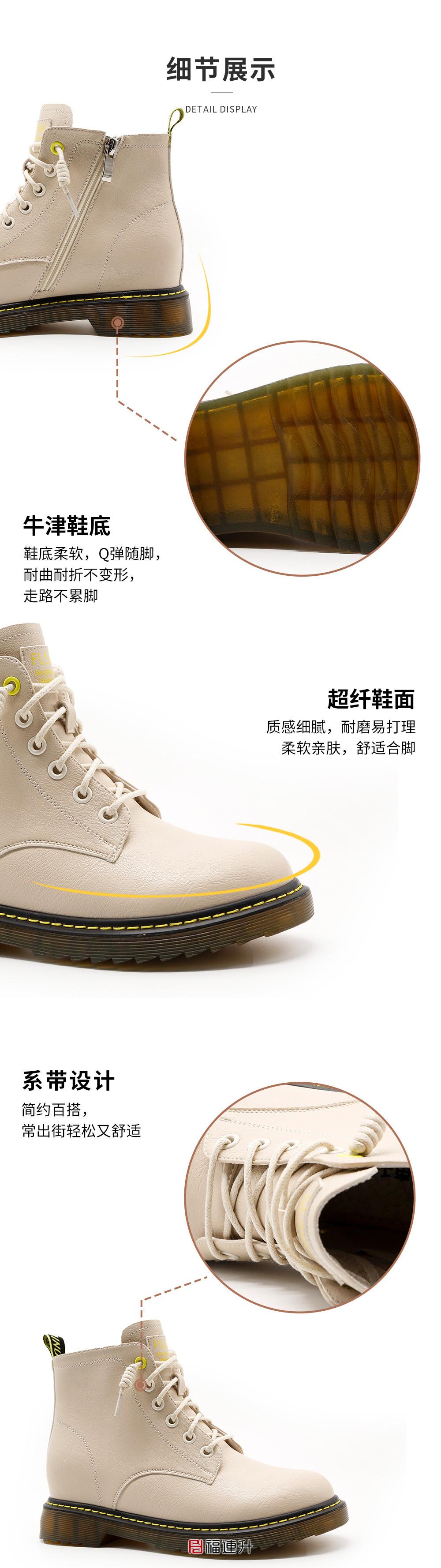福连升休闲短靴系带高帮马丁靴沙漠靴棉麻女鞋图片