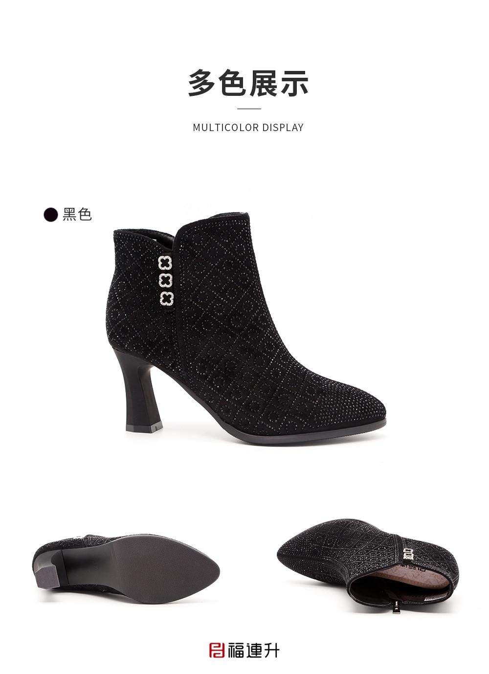 福连升时尚单靴高跟鞋女水钻棉麻舒适短靴女靴图片