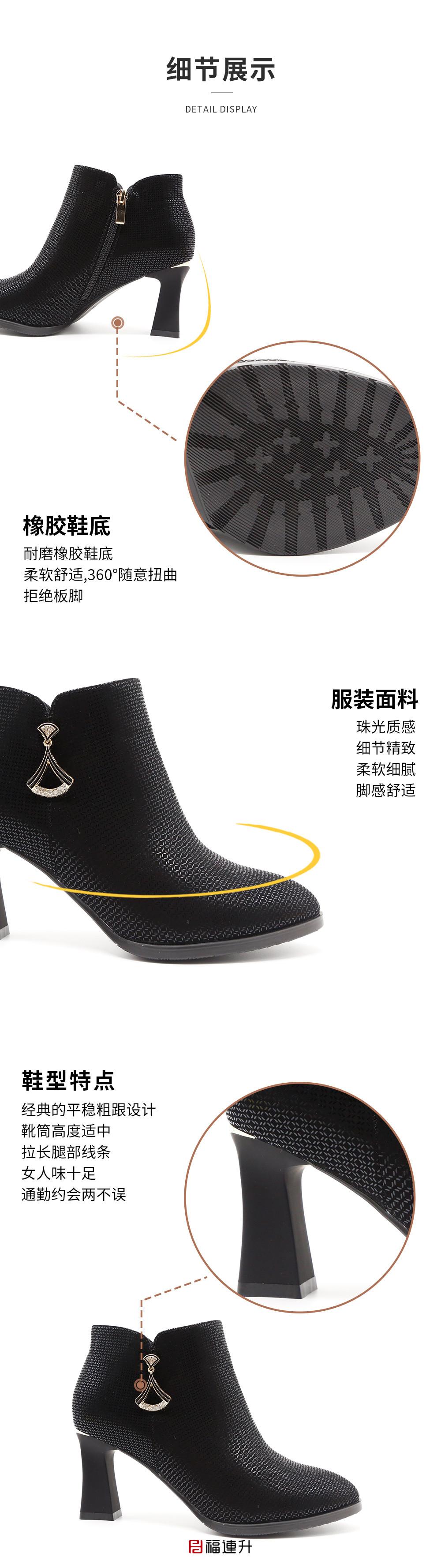 福连升老北京布鞋时尚细跟中跟女短靴单靴女鞋图片