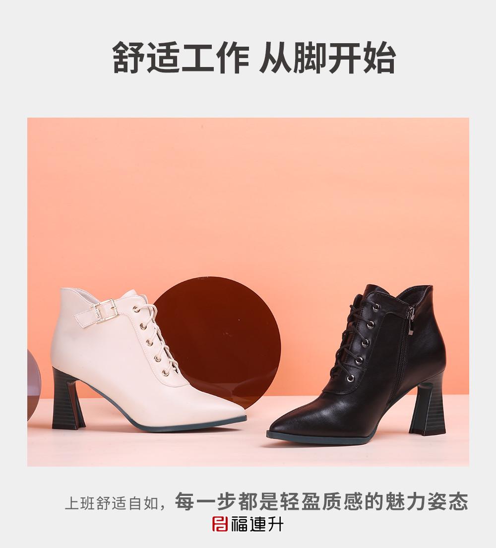 福连升休闲鞋2020冬短筒靴子时尚百搭高跟尖头粗跟马丁靴图片