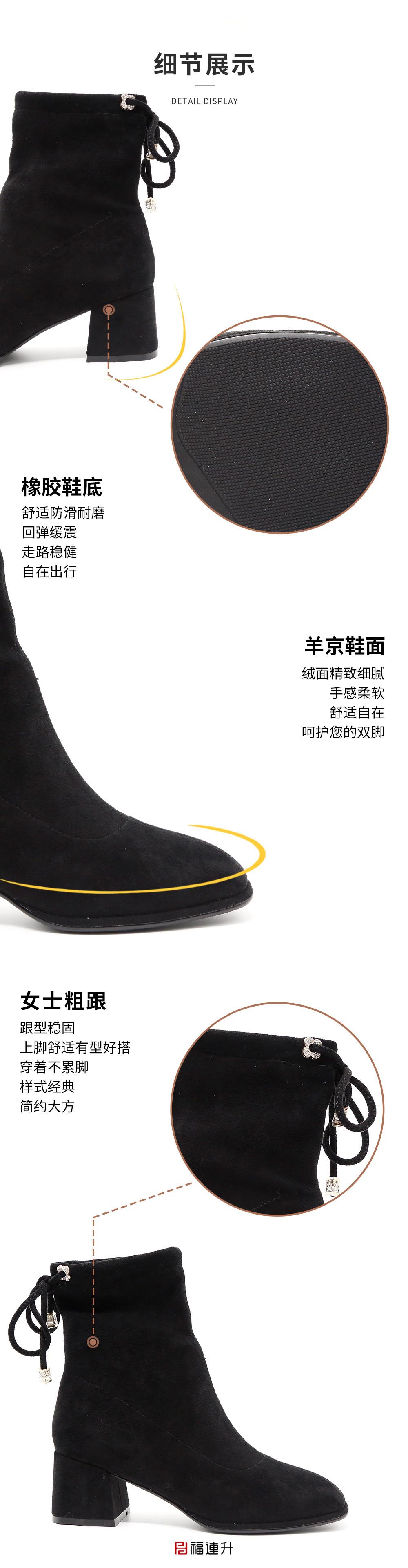 福连升女鞋2020冬季新款短靴女切尔西靴弹力袜靴时装女鞋图片