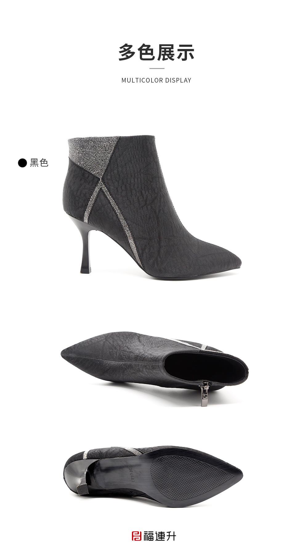 福连升尖头靴2020时尚水钻高跟棉鞋女冬季加绒气质细跟短靴图片