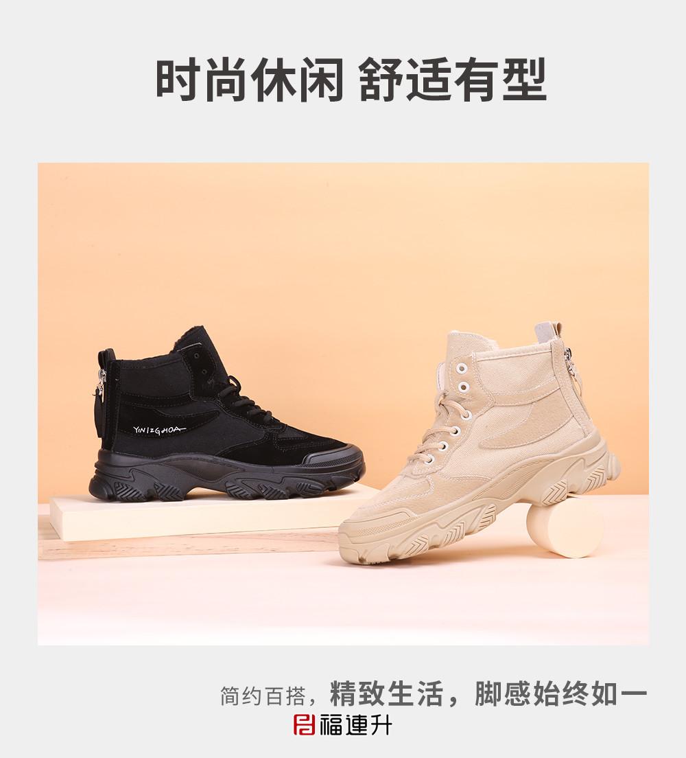 福连升休闲鞋系带舒适透气保暖女靴中跟圆头短筒沙漠靴图片