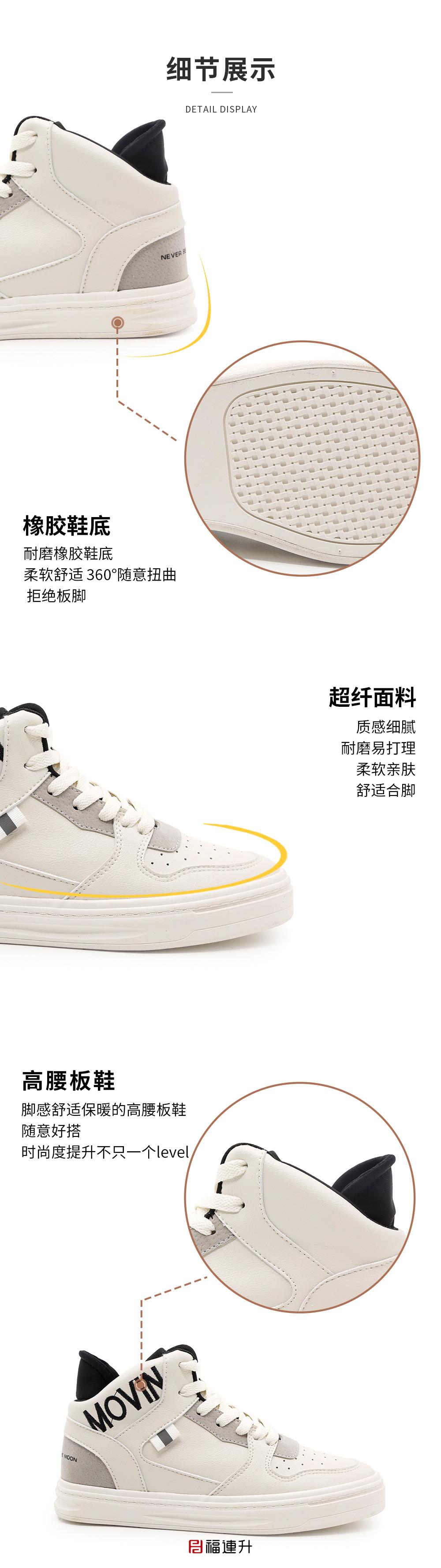 福连升2020冬季新款加绒潮鞋女款高帮棉鞋百搭高帮板鞋图片