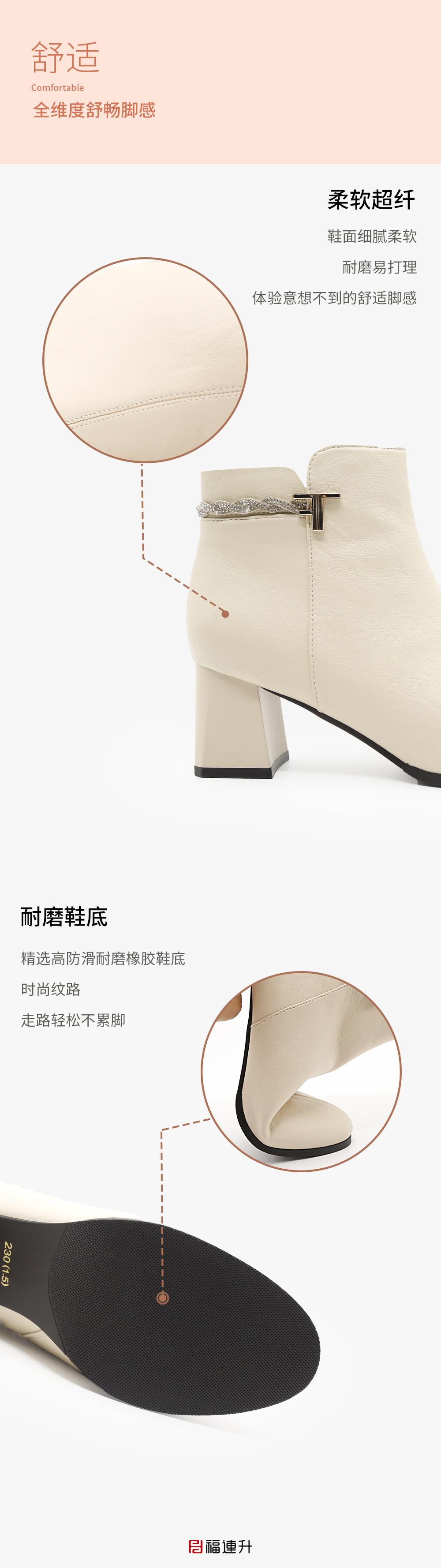 福连升休闲鞋短靴女20冬季新款粗跟短筒圆头高跟工作鞋图片