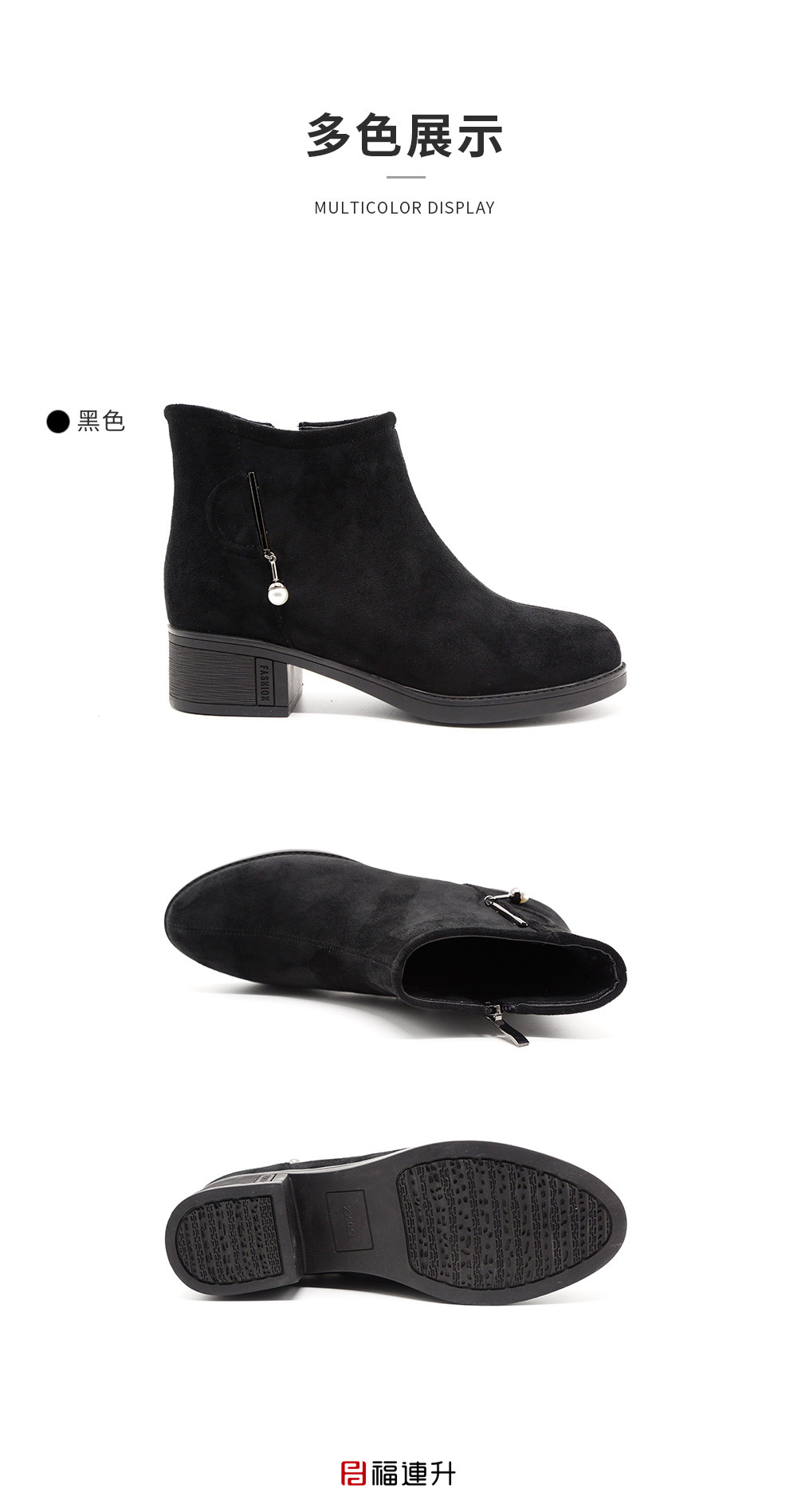 磨砂短靴女鞋2020冬季百搭粗跟中跟马丁靴女鞋子图片