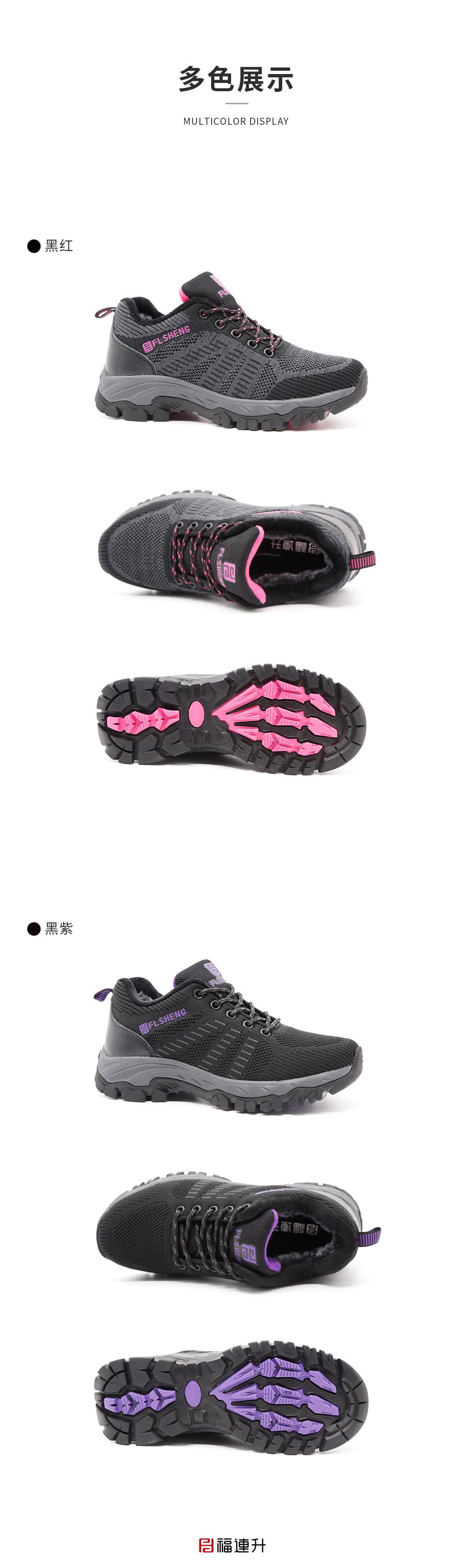 福连升冬季女鞋轻便旅游鞋中年健步鞋软底舒适休闲运动鞋图片